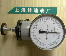 LZ-30, 45, 60 Fixed centrifugal tachometer produced by SHANGHAI AUTOMATION INSTRUMENT TACHOMETER AND INSTRUMENT MOTOR CO., LTD.